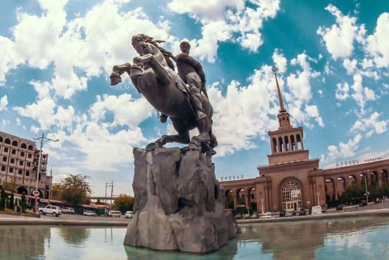 Yerevan City